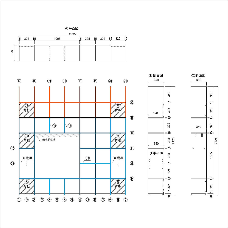 タテ7×ヨコ7×D350