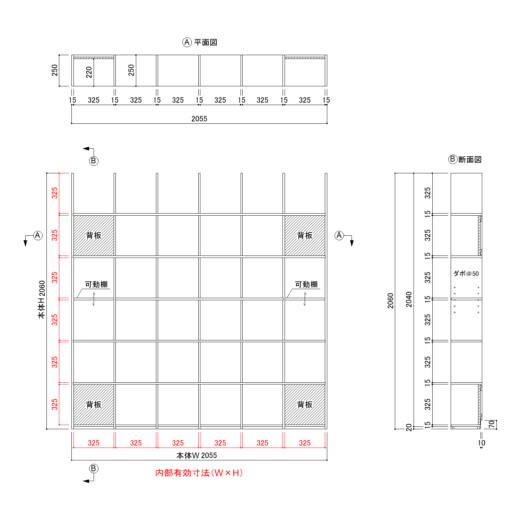 CRD-0606-250 図面