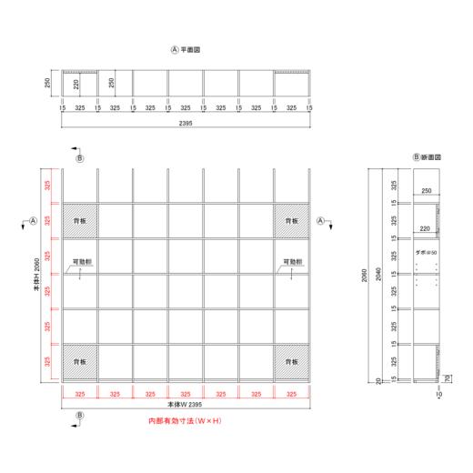 CRD-0607-250 図面