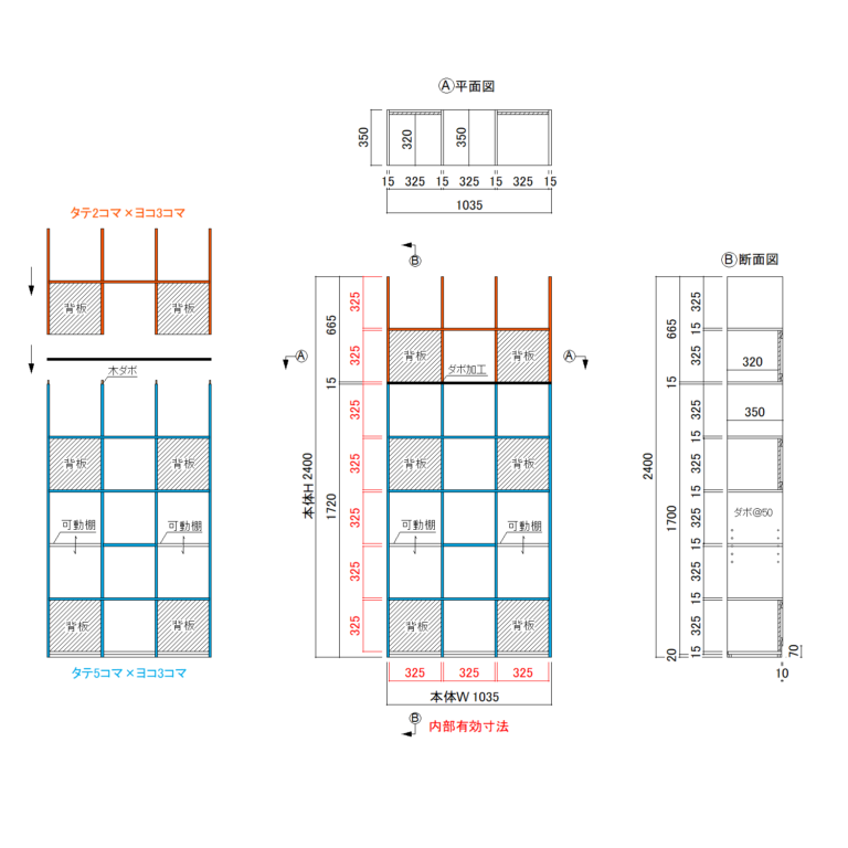7×3×D350 分割