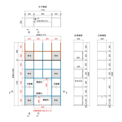 7×4左から2開口2×2 TVボード v2020
