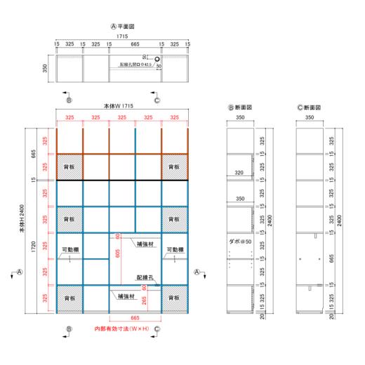 7×5左から3開口2×2 TVボード v2020
