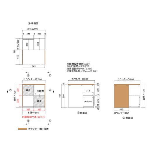 図面データ(CD-0202-3545)