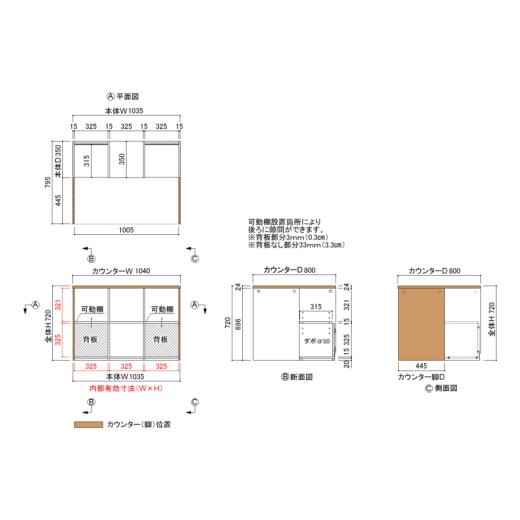 図面データ(CD-0203-3545)