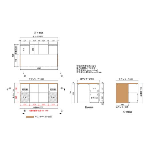 図面データ(CD-0204-3545)