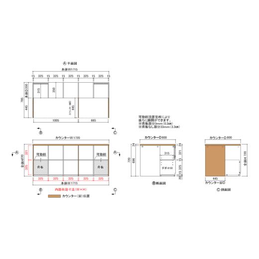 図面データ(CD-0205-3545)