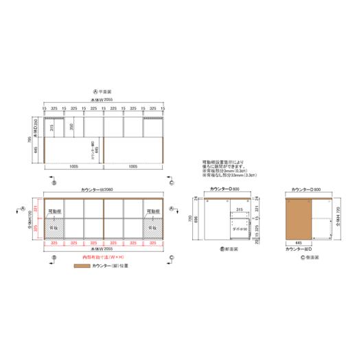 図面データ(CD-0206-3545)