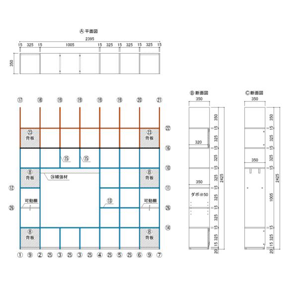 7×7左から2開口3×3