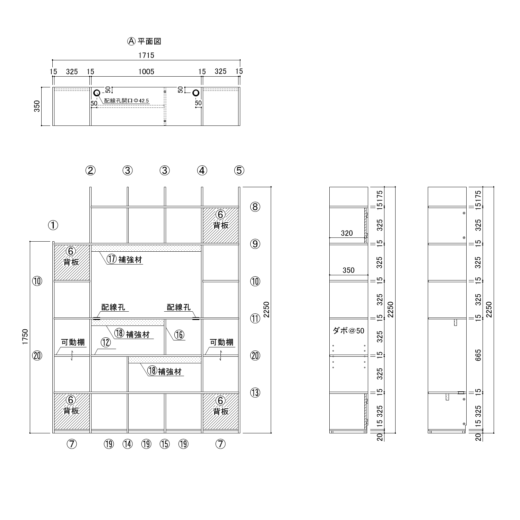 7×5左から2開口2×3 TVボード