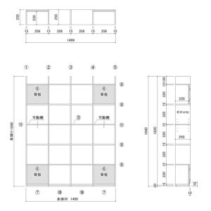 オーダーメイド作成例001:図面